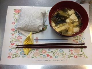 おむすび集会7.JPG