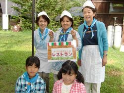 ブログ_ふくろうおばさんのレストラン.jpg