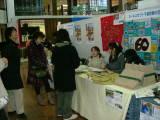 国際交流フェスティバル2.JPG