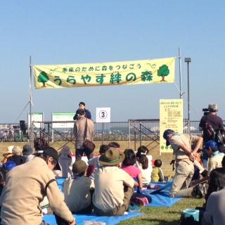 植樹祭1.JPG