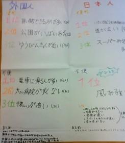 ブログ用4.jpg